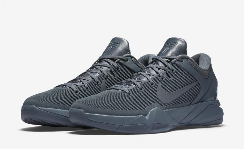 Nike Kobe 7 Black Mamba Pack